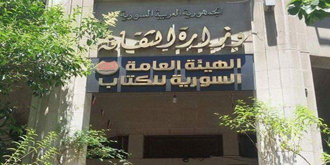 وزارة الثقافة تعلن أسماء الفائزين بجائزة الدولة التقديرية للعام 2020