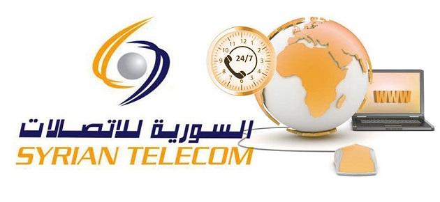 السورية للاتصالات: منصات لتقديم الخدمات وزيادة عدد بوابات الإنترنت