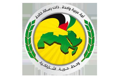 موقع حزب البعث العربي الاشتراكي القيادة القومية