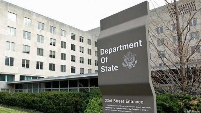 أمريكا.. استقالة المفتش العام لوزارة الخارجية