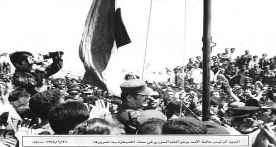 ذكرى تحرير القنيطرة.. تأكيد على الحق في استعادة الجولان المحتل