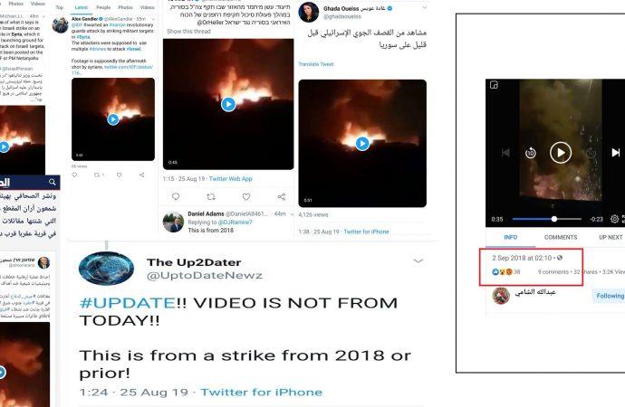 إعلام العدو الإسرائيلي يستخدم فيديو مزور للتغطية على فشل عدوانه