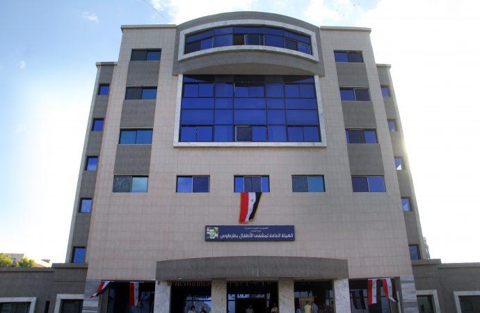 برعاية الرئيس الأسد… المهندس خميس يفتتح الهيئة العامة لمشفى الأطفال بطرطوس