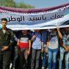 تأكيداً على وحدة سورية.. ووقفة احتجاجية ضد العدوان التركي