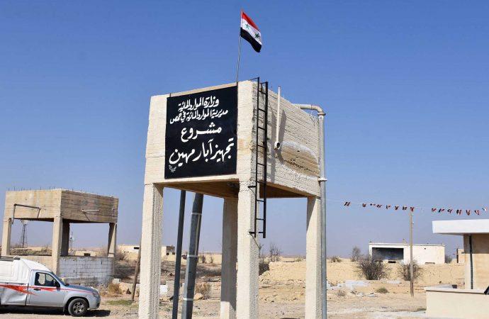 حمص.. تدشين 4 آبار ومدرسة في مهين