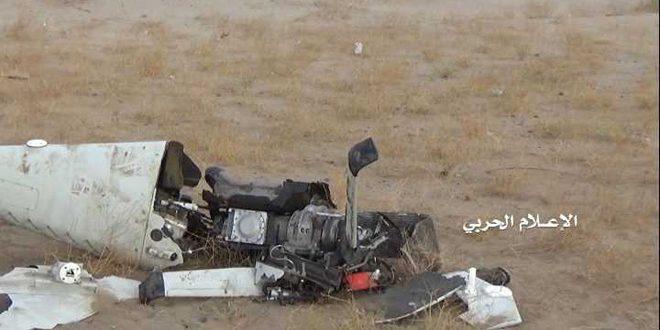 اسقاط طائرة استطلاع للعدوان السعودي قبالة نجران