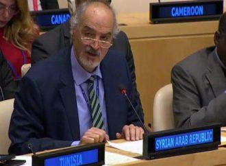 الجعفري: سورية من الدول السباقة للانضمام إلى معاهدة منع انتشار الأسلحة النووية