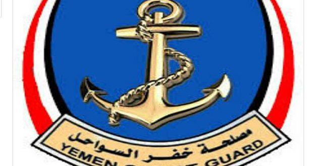 ضبط 3 سفن دخلت المياه الإقليمية اليمنية دون إشعار