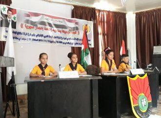 برلمان الأطفال بالرقة يحاكي العمل التشريعي والخدمي