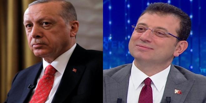 تقدم إمام أوغلو على أردوغان