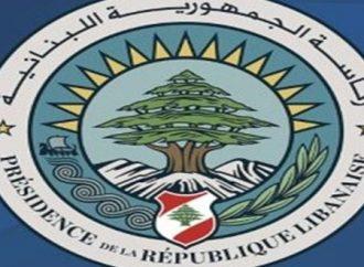 لبنان.. تأجيل الاستشارات النيابية حول المكلف تشكيل الحكومة