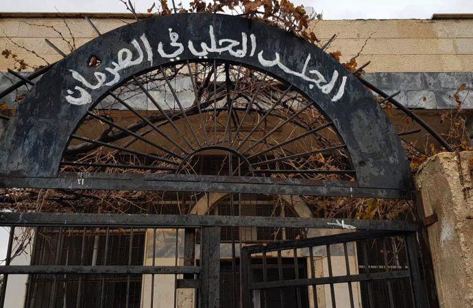 بالصور.. بلدة الصرمان بريف إدلب بعد تحريرها