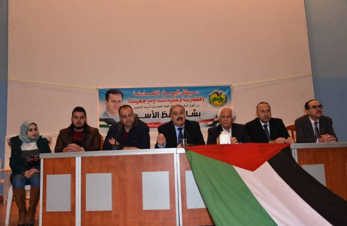 الشعب الحزبية في حماة تواصل عقد مؤتمراتها الانتخابية