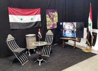سورية تشارك في الدورة 25 للسوق الدبلوماسي الخيري في بلغاريا