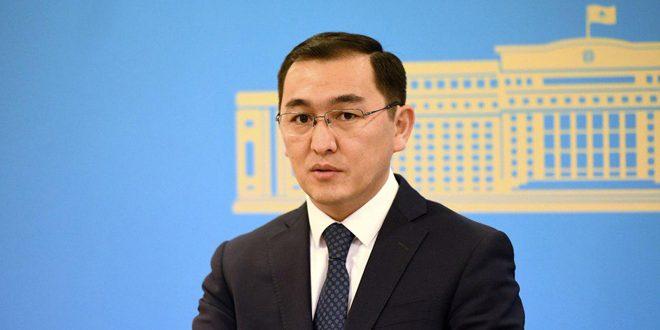 الخارجية الكازاخية: نؤكد مشاركة جميع الأطراف في الجولة القادمةمن عملية أستانا