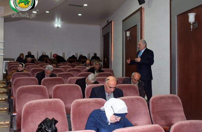 المؤتمرات الانتخابية للشعب الحزبية في فرع جامعة حلب تختتم أعمالها