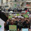 الأردن.. مظاهرات احتجاجية ضد الاتفاقيات مع ''إسرائيل''