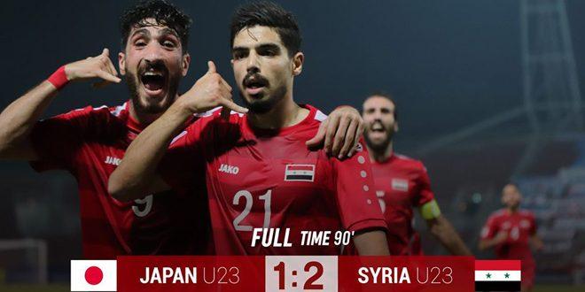 فوز الأولمبي السوري على نظيره الياباني في نهائيات آسيا
