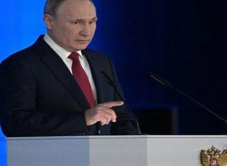 بوتين يقدم إلى الدوما مشروع قانون التعديلات الدستورية
