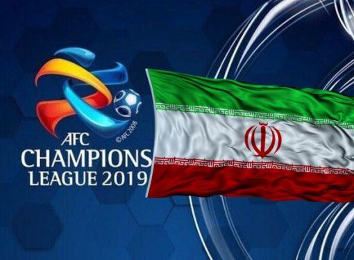انسحاب الأندية الإيرانية من دوري أبطال آسيا