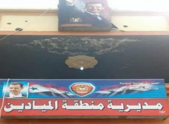 """دير الزور.. انتحار فتاة يكشف أحد المنتسبين لـ""""داعش"""""""