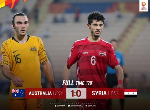 منتخب سورية الأولمبي يودع نهائيات آسيا