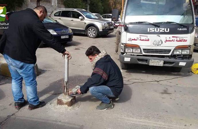 مجلس محافظة دمشق يحسم موضوع إزالة الاشغالات والسندات بالشهر الرابع والخامس