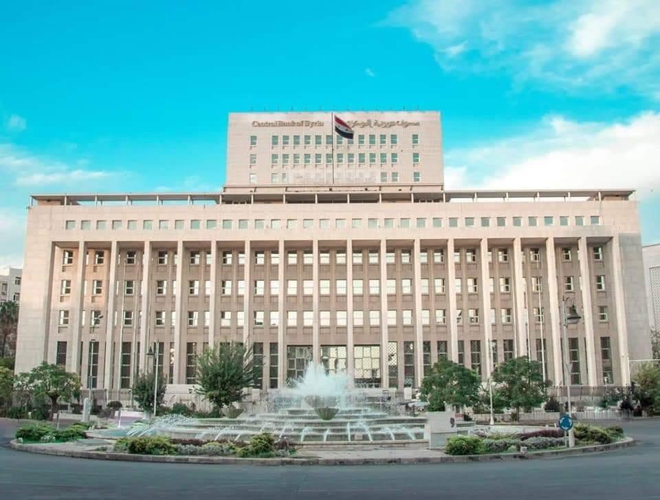 المصرف المركزي سيصدر قريباً إجراءات تسهم في تحفيز الاقتصاد