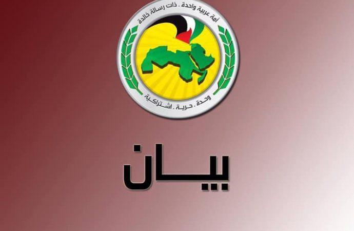 القيادة المركزية للحزب تصدر بياناً حول تحرير الأسير المقاوم صدقي المقت