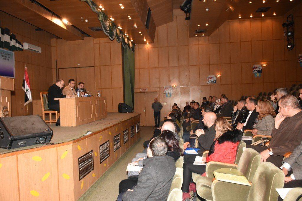 المجلس المركزي لاتحاد شبيبة الثورة يبحث التقارير المقدمة للمؤتمر العام العاشر