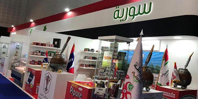 سورية تشارك بمعرض غولفود 2020 في دبي