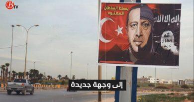 مقامرة أردوغان الجديدة.. سوريون مرتزقة في ليبيا