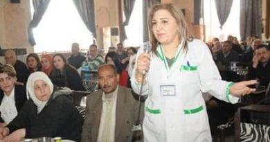 مطالب بتعديل نظام صندوق المساعدة لعمال الصحة بحمص