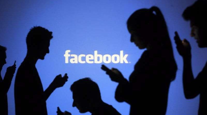 الشبكة الاجتماعية