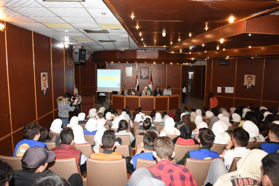 الكورونا وطرق الوقاية منه في ندوة صحية لمنظمة الشبيبة بالتعاون مع وزارة الصحة