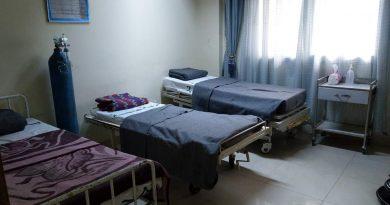 درعا - مركز صحي