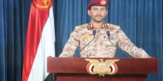 بيان للقوات المسلحة اليمنية عن العملية العسكرية جنوب غرب السعودية