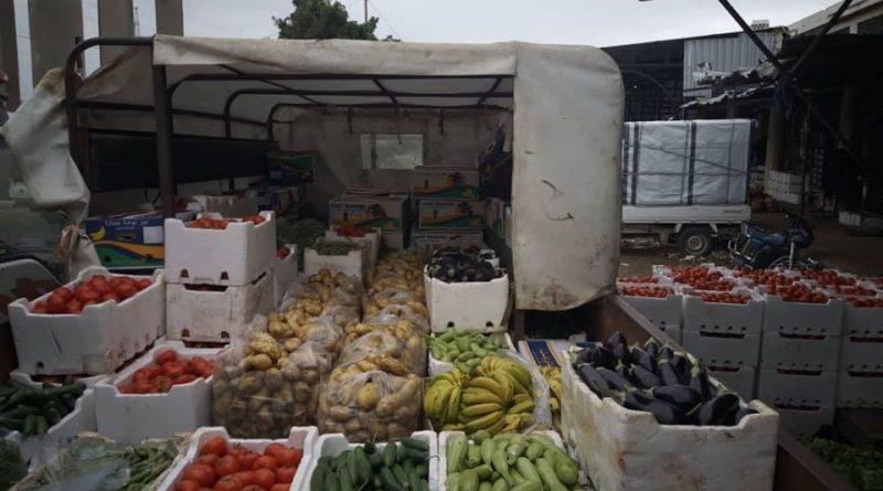 نشرة أسعار طرطوس من داخل السوق