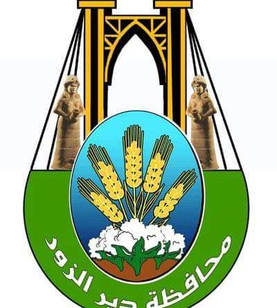 لجنة السفر لمرضى محافظة دير الزور