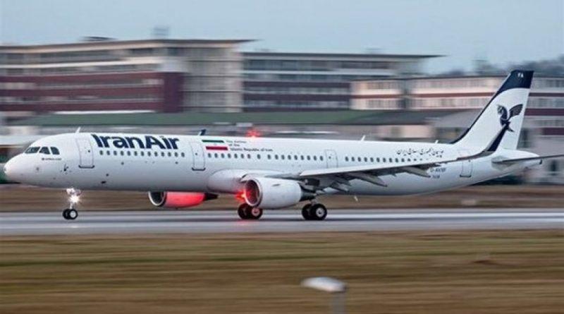 الخطوط الجوية الإيرانية تستأنف الرحلات من وإلى أمستردام