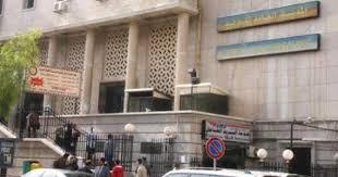 السورية للبريد تستأنف تقديم تعويضات المسرحين