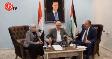 """فرع حلب للحزب ينظم ملتقى البعث للحوار الالكتروني تحت عنوان """"أطفال سورية والمستقبل"""""""
