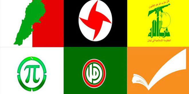 """أحزاب وقوى لبنانية تدين تطبيق """"قانون قيصر"""""""