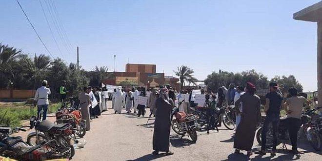 """تظاهرات في قرية أبو حمام ضد ممارسات مجموعات """"قسد"""""""