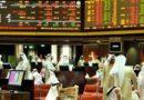 البورصات الخليجية تتهاوى والسعودية تتصدر الخسار