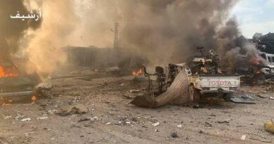 انفجار مفخخة قرب أحد مقرات مرتزقة الاحتلال التركي جنوب رأس العين