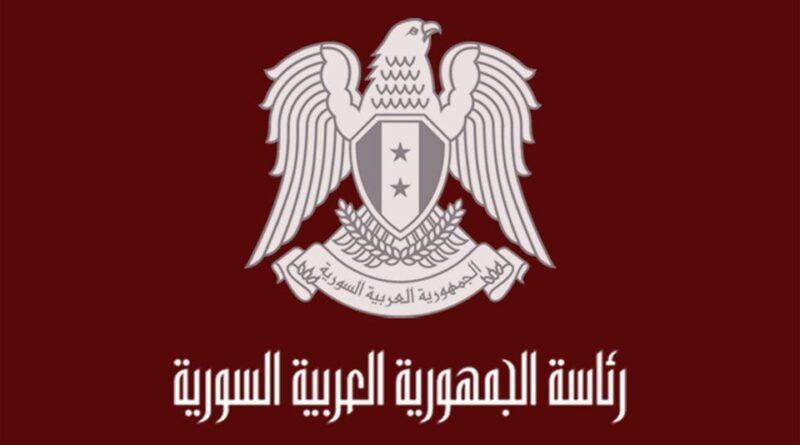 كلمة مرتقبة الرئيس الأسد أمام أعضاء مجلس الشعب