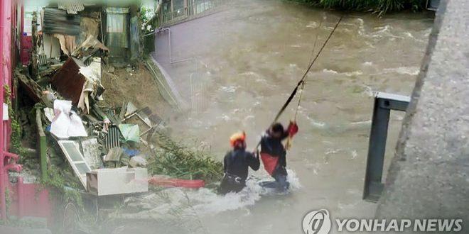 13 قتيلاً جراء السيول في كوريا الجنوبية