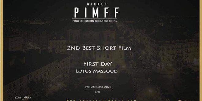 """فيلم """"أول يوم"""" للوتس مسعود يحصل على جائزتين ببراغ"""