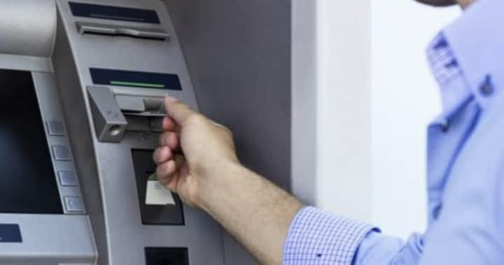 تسديد فواتير المياه والكهرباء عبر بوابة الدفع الالكتروني في التجاري
